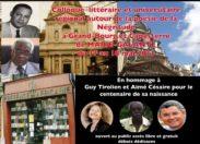 Le programme du Colloque sur la poésie de la négritude de Marie Galante