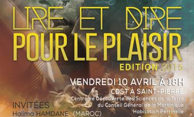 """""""Lire et Dire Frantz Fanon """" au CDST"""