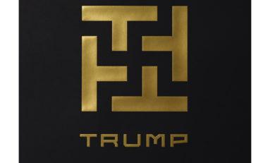On a trouvé le logo de Donald Trump... oh 😳 !