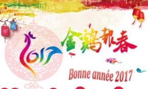 Le nouvel An chinois, ce sera l'année du coq de feu.  Le 28 janvier 2017 marque le début de la nouvelle année du calendrier chinois