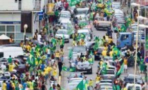 L'image du jour 18/06/18 - Guyane - Brésil