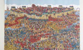 Où est Manu ? (jeu)