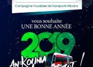 Martinique : la CFTU vous souhaite une bonne année 2019...An Kounia manman zot !!! 😘😘